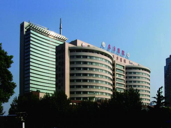 上海市东方医院整形美容中心环境图1