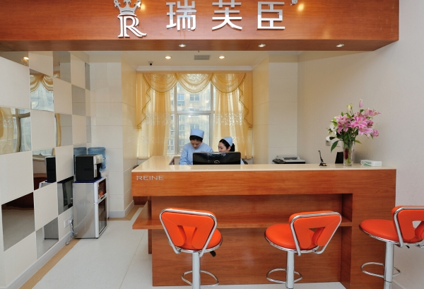 上海瑞芙臣医疗美容门诊部环境图2