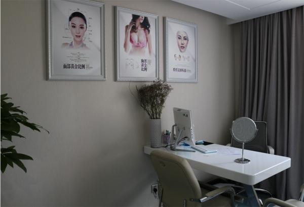 北京长虹医疗美容医院环境图3
