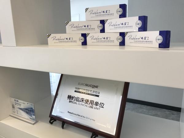 武汉媄妲医疗美容门诊部环境图1