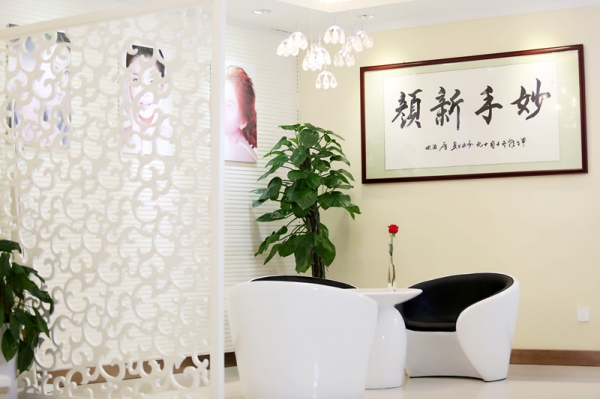郑州明星医疗美容诊所环境图3
