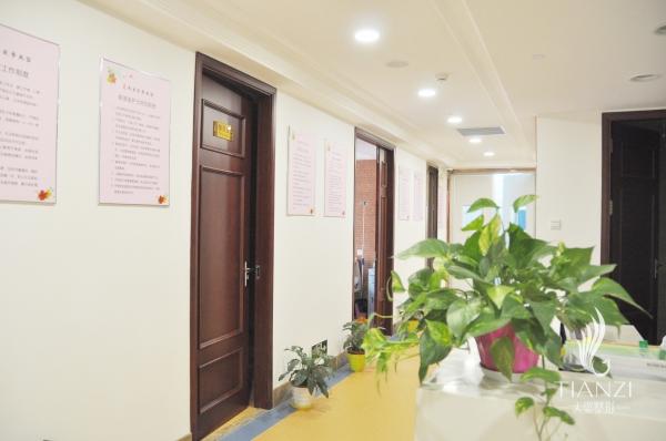 广州天姿医学美容门诊部环境图3