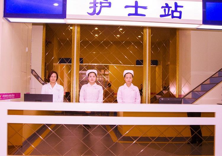 郑州市都市风韵医疗美容门诊部环境图3