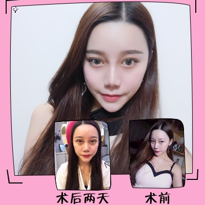 深圳妍熙医疗美容门诊部环境图5