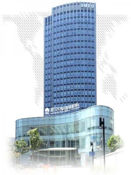 上海圣贝口腔门诊部环境图5