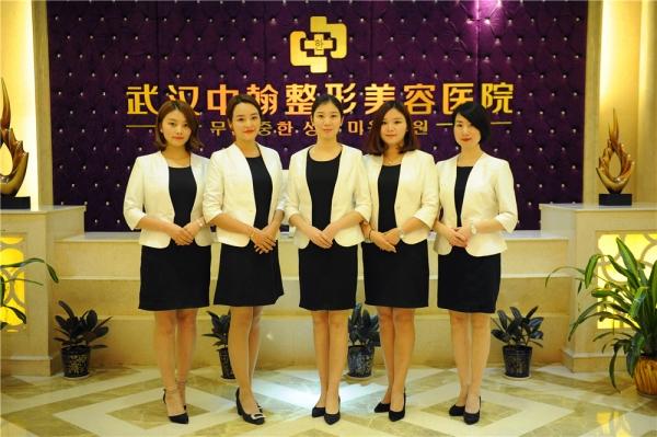 武汉中翰整形外科医院环境图4