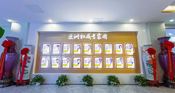 郑州芳艺医疗美容医院环境图2