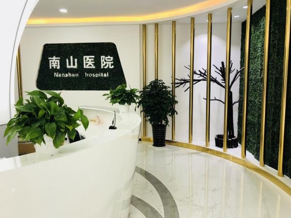 上海南山医院环境图1