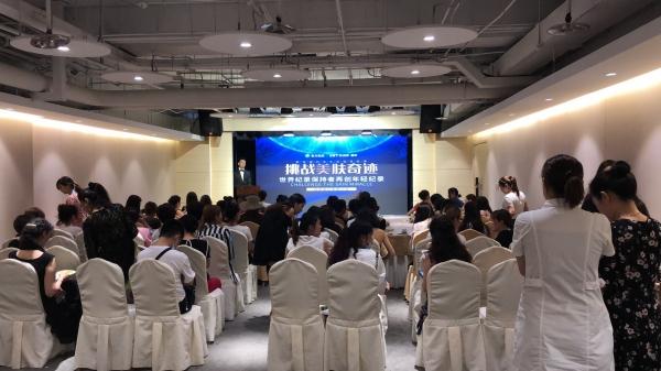 北京凯润婷(原史三八)医疗美容医院环境图2