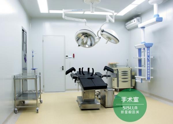 北京新星靓京广医疗美容医院环境图2