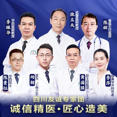 四川友谊医院整形美容环境图5