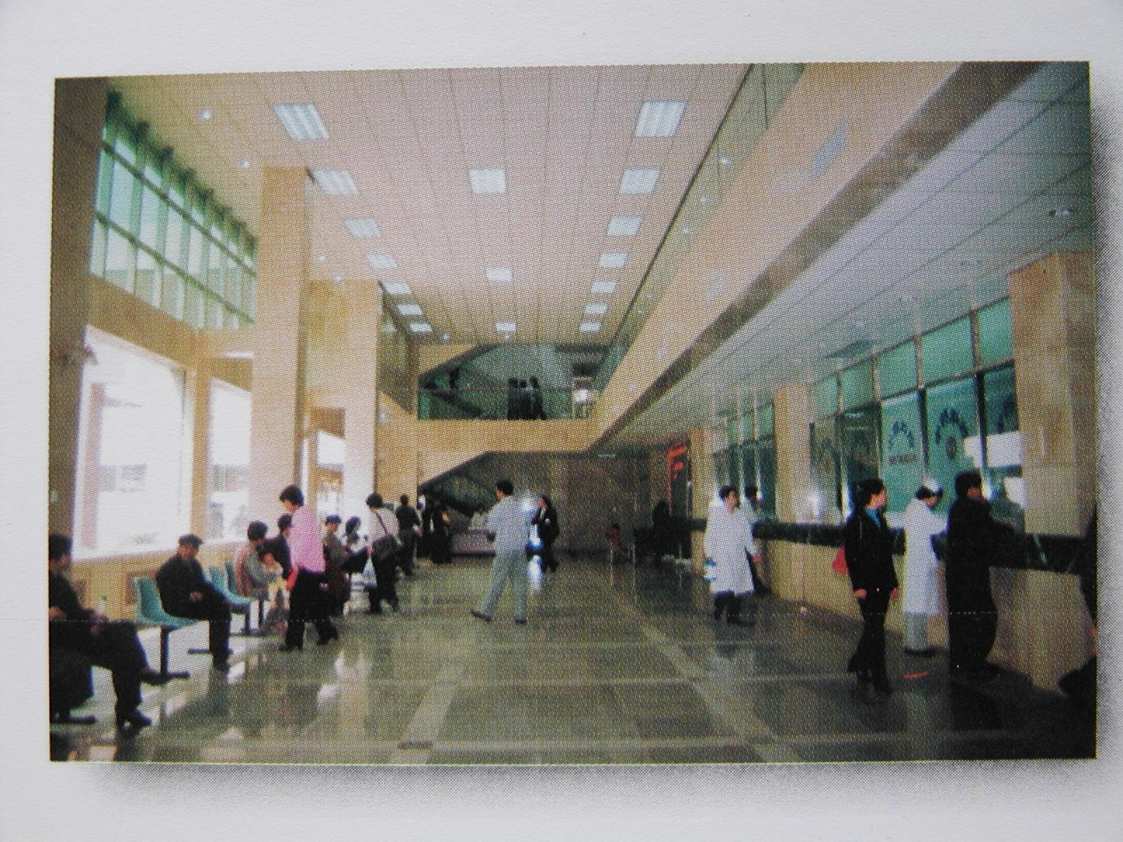 郑州大学第二附属医院环境图5