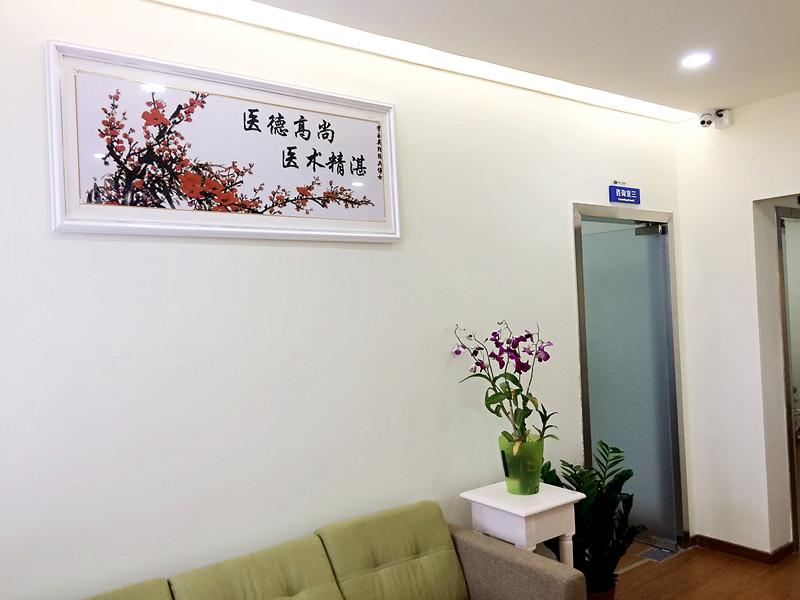 民航广州医院(广州白云国际机场急救中心)环境图5