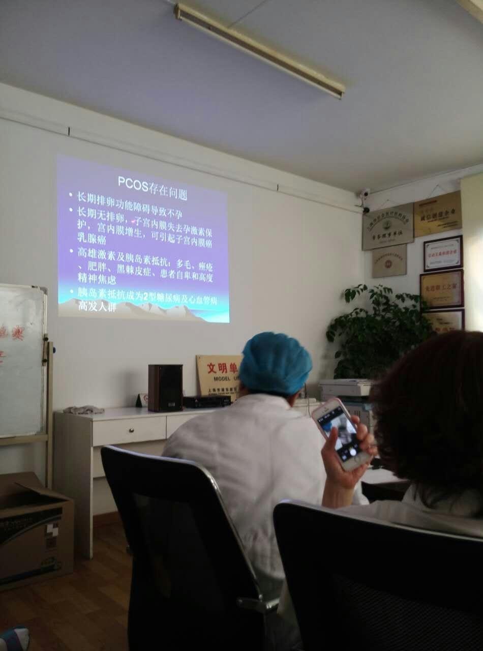 上海南浦妇科医院环境图5
